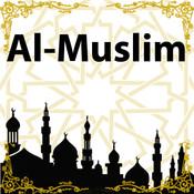 Al-Muslim (Arabic Version)