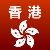 香港旅游指南 - 景点●攻略●线路●美食