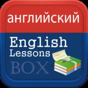 English Study Pro for Russian (Dictionary,Grammar Usage,Lessons)-изучать английский язык(Словарь,слова,фразы,разговоры)