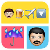 Guess the Emoji- Movies~ guess the Movies