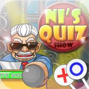 Ni`s Quiz