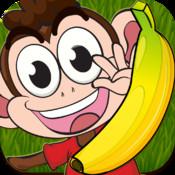 A Banana Gorilla