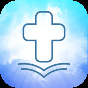 Bible Life Guide