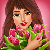 Flowers For Mommy 3D