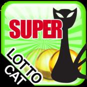 LottoCat SuperLotto (IND) kazaa 3 0 ind software