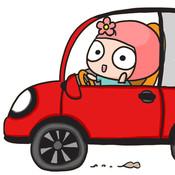 驾给我吧-新手驾车常见问题指南