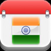 Holiday Calendar India 2011/2012/2013/2014