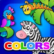 Abby`s Train - Learn Colors!
