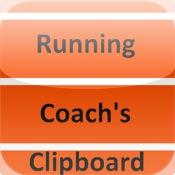Running Coach`s Clipboard
