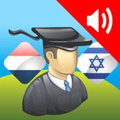 AccelaStudy® Dutch   Hebrew