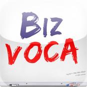 직장인 필수 영어 - 나대리 Biz Voca(Full)