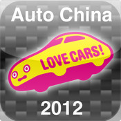 BEIJING MOTOR SHOW 2012 for iPhone