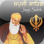 Japji Sahib Veechar (Audio & Translated English)