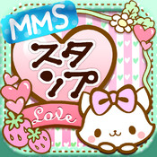 MMS Sticker Maker [LOVE] movie maker 3 0