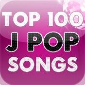 Top 100 JPop Songs & Nonstop JPop Radio (Video Collection)