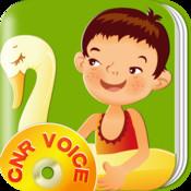 儿童认知故事-央广之声有声读物系列