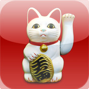Fingering Cat, Maneki Neko わがまま招き猫 guitar fingering