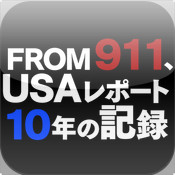 10 Years Since 911, Report Archives from USA