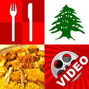 Watch n` Cook for iPad - Main Dishes Part 2 - Lebanese Cuisine