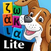 First Greek Words Lite – Οι Πρώτες μου Λέξεις στα Ελληνικά Lite