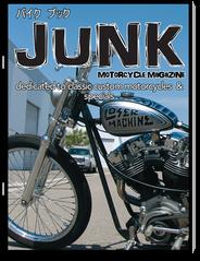 Junk Motorcycle Magazine