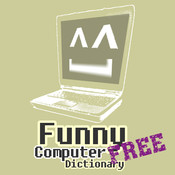 Computer Dictionary Free your computer performance