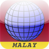 English Malay Translator translate english to hawaiian