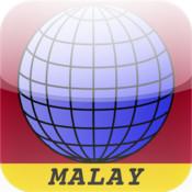English Malay Translator translator