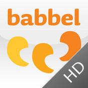 Learn French: Babbel.com Basic & Advanced Vocabulary Trainer - iPad Edition