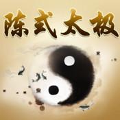 太极拳赏学-陈式太极拳,Chen Tai-chi, A Kind of Traditional Chinese Shadowboxing