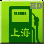 上海加油站实时油价 for iPad itunes u