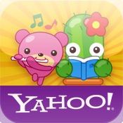 Yahoo! Kids Song and Story yahoo mail yahoo