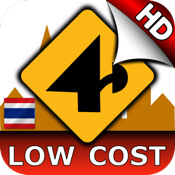 Nav4D Thailand (LOW COST) HD