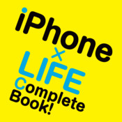 iPhone×LIFE Complete Book ! for iPhone & iPod touch iphone