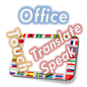 SpeakText for Office - Read & Translate Office Documents and Web pages black office furniture