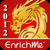 Lunar Calendar 通勝 2012