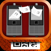 Copy Magic - Magically copy text and contacts between phones! 5star game copy 1 5