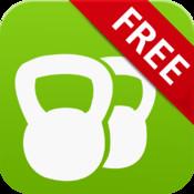 Kettlebell Workouts Free free virtuagirl 2