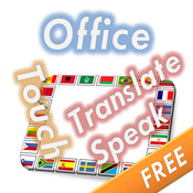 SpeakText for Office FREE - Speak & Translate Office Documents and Web pages