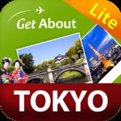 동경여행 Lite - GetAbout Tokyo Lite