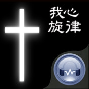 [5 CD]基督福音之我心旋律 buy cd lightscribe