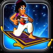 Aladin and the Gun ( Action Shooter Prince to save Princess )