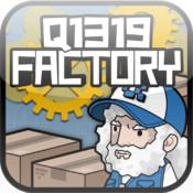 Cubic Factory (Q1319 Factory)