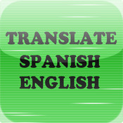 Translate! Spanish - English translate english to hawaiian