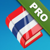 Learn Thai Pro - Phrasebook for Travel in Thailand