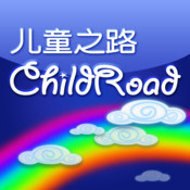 ChildRoad Chinese Digital Library