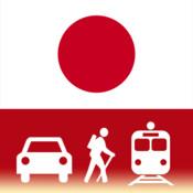 Japan Travel Log • Prefectures Visited