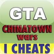 GTA Chinatown Wars Cheats