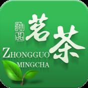 中国茗茶平台v1.0