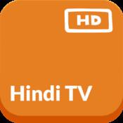 Hindi TV HD dutchman travel trailers